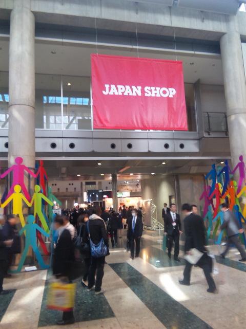 東京ビッグサイトに来てます。