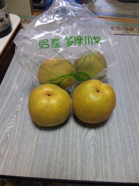 梨、出てきました。